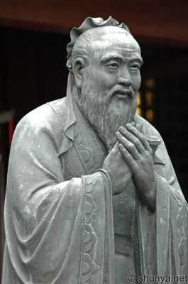 Confucianesimo: cos'è, storia ed eventi principali